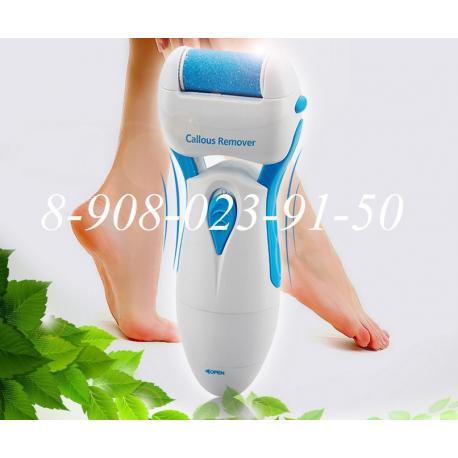 Аналог  Scholl (Шоль, Шолль)  Роликовая пилка для удаления огрубевшей кожи ног (мозолей) ! Электропемза, пемза.