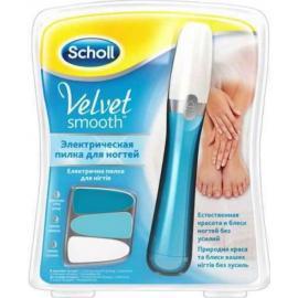 Scholl Velvet Smooth   электрическая пилка для ногтей