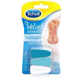 насадки к пилке для ногтей Scholl Velvet Smooth