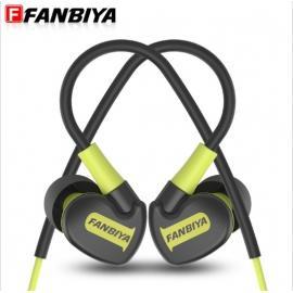 Наушники Fanbyia со встроенным микрофоном и системой шумоподавления