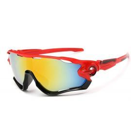 Спортивные солнцезащитные очки. Фильтр UV400.