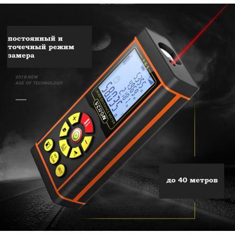 Лазерная рулетка  дальномер  Vchon 40м