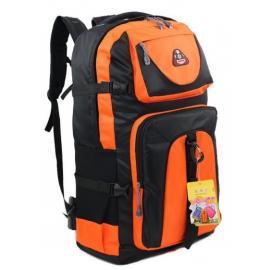 Рюкзак туристический  60 л. 3D лямки и спина
