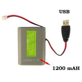 Аккумулятор 5V 1200 mAH