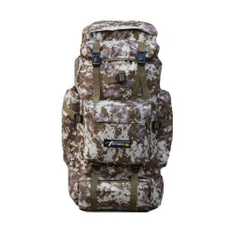 Рюкзак  походный   объем 70 литров
