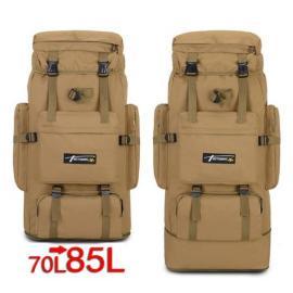 Рюкзак - трансформер  объем 70-85 литров