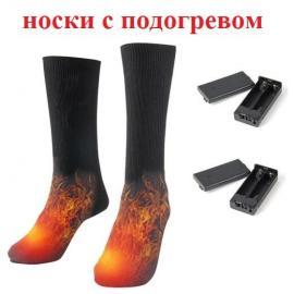 Теплые носки с подогревом