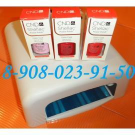 УФ лампа для  сушки гель-лаков, 36 ватт, CND Shellac Cake Pop, + Lobster Roll + WildFire, КНД шеллаки. 7,3 мл.